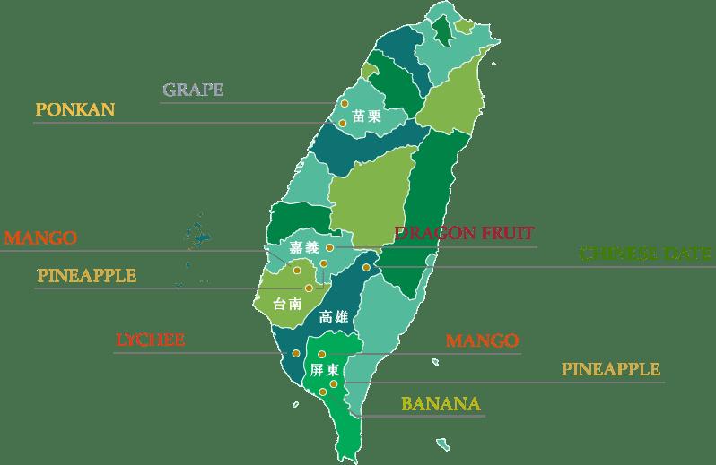 台湾フルーツの生産地マップ